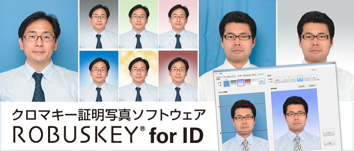 ROBUSKEY for ID