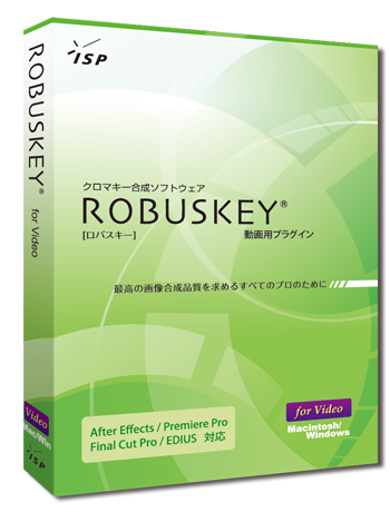 ROBUSKEY for Video パッケージイメージ